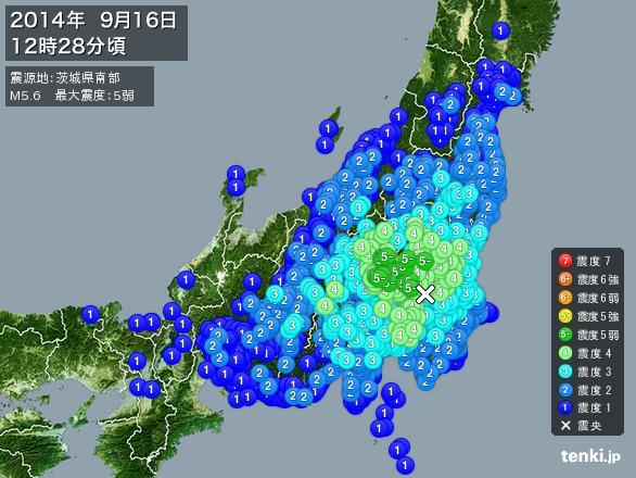 地震情報 2014年9月16日 12時28分頃発生 最大震度:5弱 震源地:茨城県南部