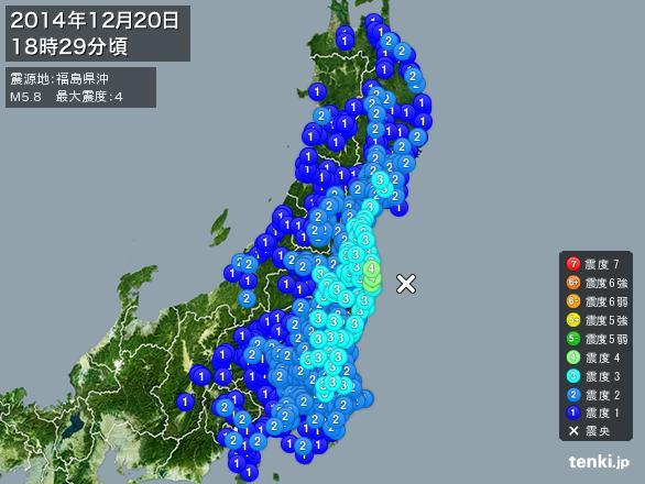 地震情報 2014年12月20日 18時29分頃発生 最大震度:4 震源地:福島県沖