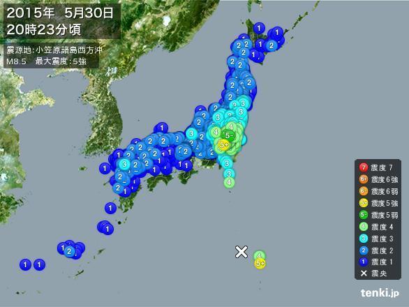 地震情報 2015年5月30日 20時23分頃発生 最大震度:5強 震源地:小笠原諸島西方沖