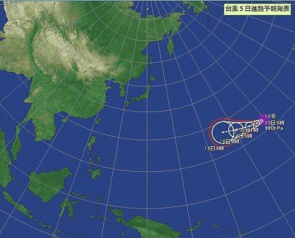 台風十二号発生