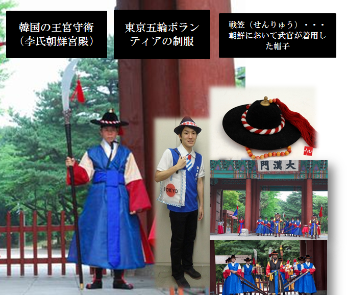 東京オリンピックボランティアの制服