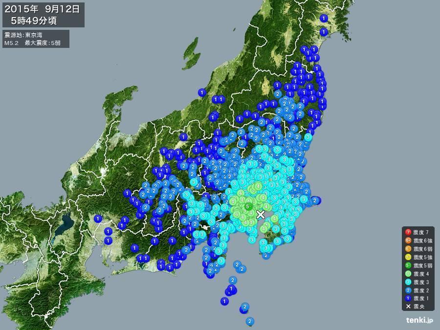 地震情報 2015年9月12日 5時49分頃発生 最大震度:5弱 震源地:東京湾