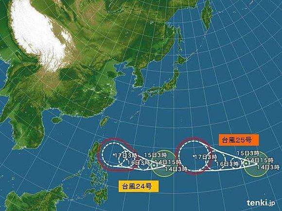 台風二十五号「チャンパー」発生
