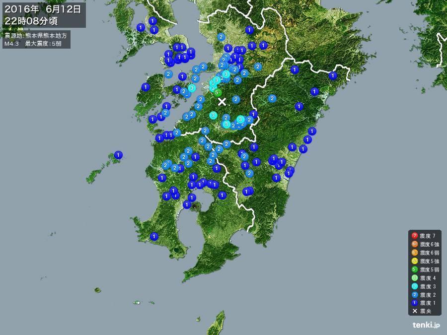 地震情報 2016年6月12日 22時8分頃発生 最大震度:5弱 震源地:熊本県熊本地方