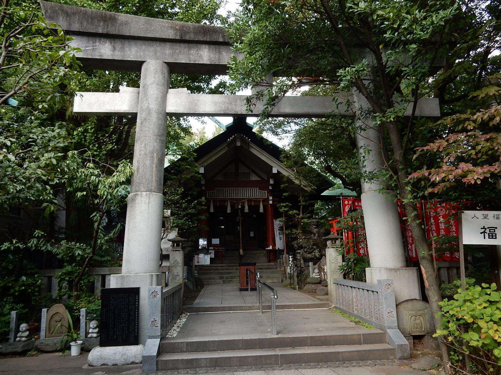 天祖神社の内側の鳥居と本殿