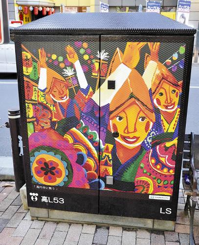 デザインが描かれた高円寺駅周辺のトランスボックス(杉並区で)