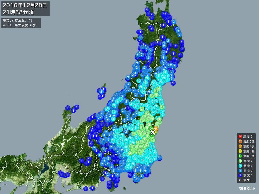 地震情報 2016年12月28日 21時38分頃発生 最大震度:6弱 震源地:茨城県北部