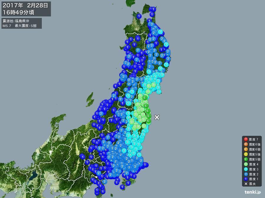 地震情報 2017年2月28日 16時49分頃発生 最大震度:5弱 震源地:福島県沖