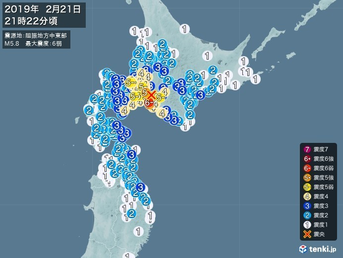 地震情報 2019年02月21日 21時22分頃発生 最大震度:6弱 震源地:胆振地方中東部