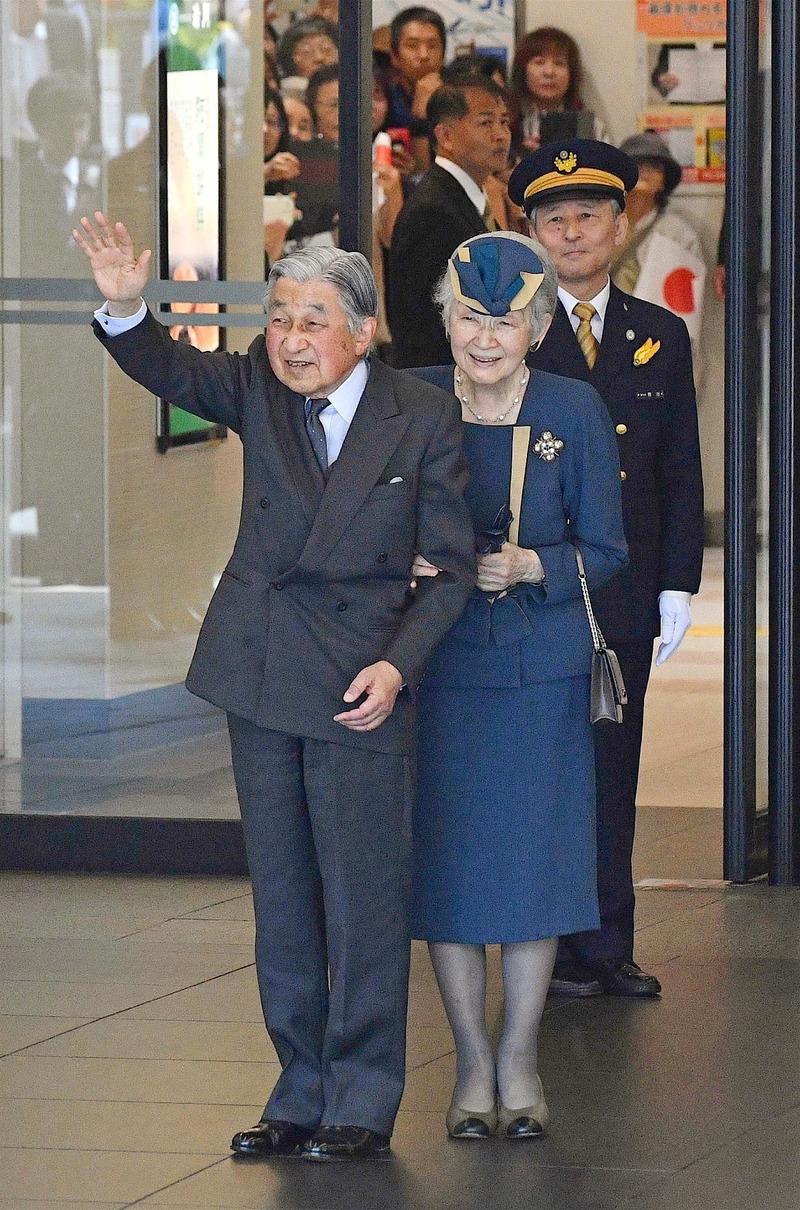太上天皇陛下と太上皇后陛下