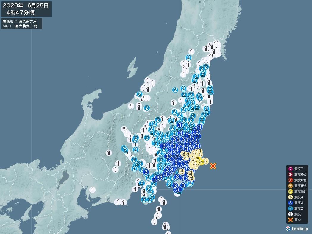 地震情報 2020年06月25日 04時47分頃発生 最大震度:5弱 震源地:千葉県東方沖