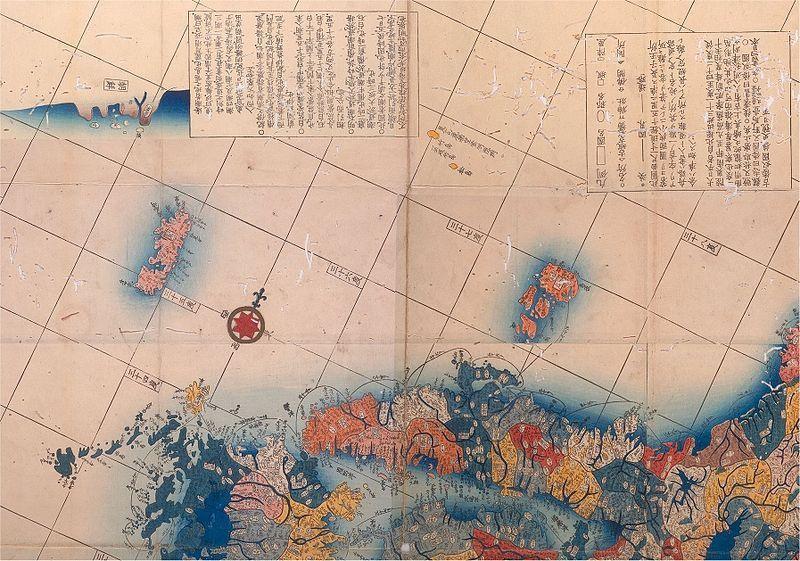 日本輿地路程全圖(1775年)