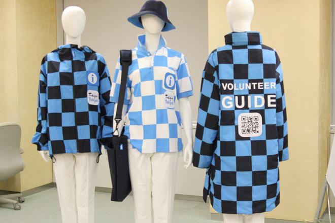 東京都観光ボランティアの新ユニフォーム